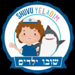logo_shuvu_yeladim